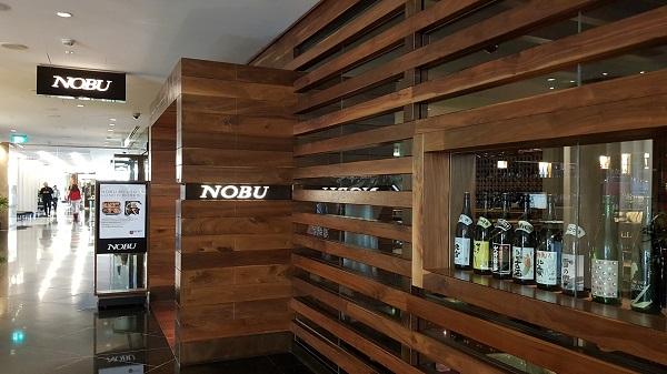 Nobu Melbourne 1
