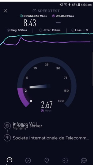 Qatar Airways Internet Speed.jpg