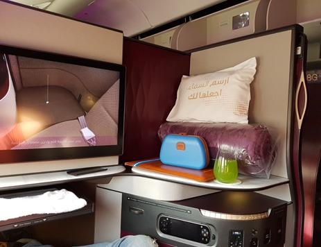 Qatar Airways Q Suite Pyjamas