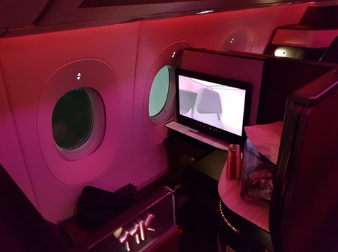 Qatar Airways Q Suites Doha Frankfurt 1