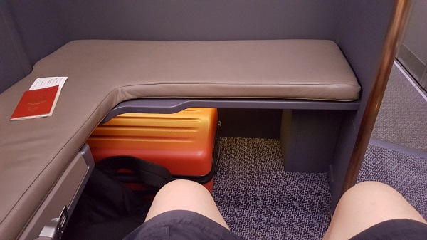 Singapore Airlines Airbus A350 Bulk Head Seat 2