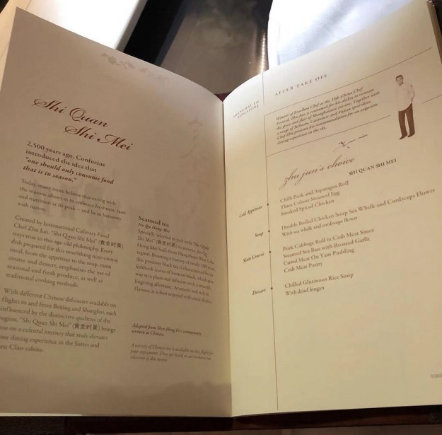 Singapore Airlines Aribus A380 New Suite Menu 2.jpg