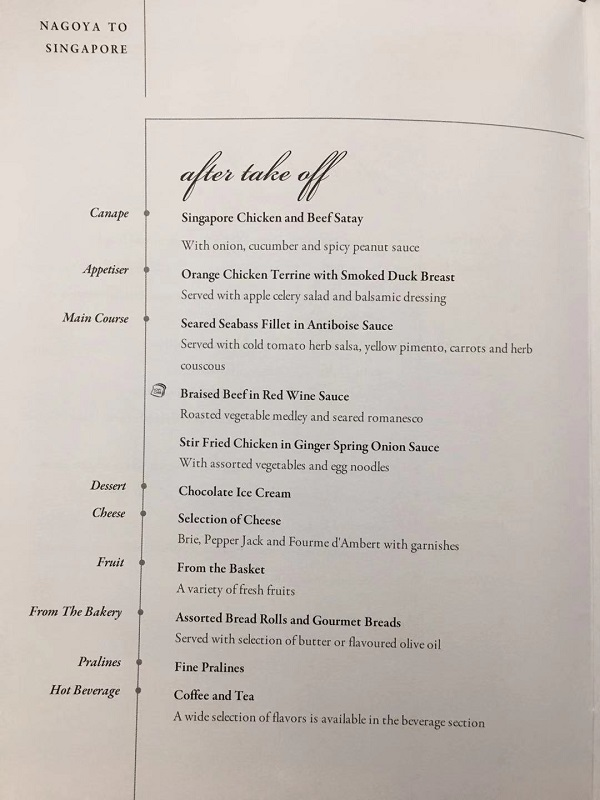 Singapore Airlines Business Class Nagoya to Singapore Menu 2.jpg