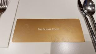 Singapore Airlines Private Room Invitation 1