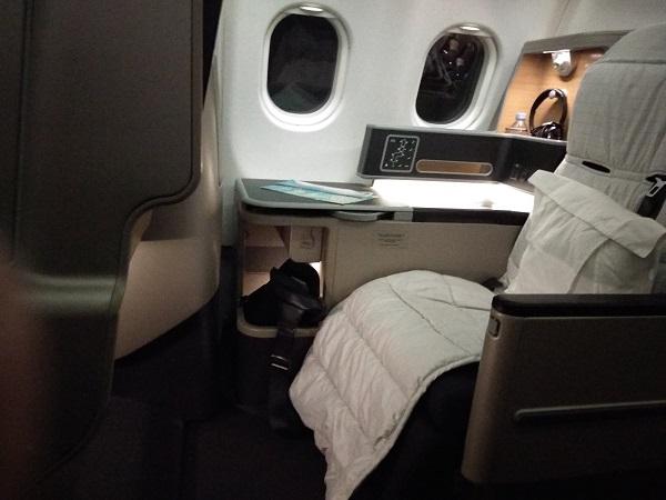 Qantas Business Class Airbus A330 Singapore to Melbourne 5a