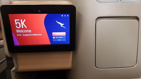 Qantas Business Class Airbus A330 Singapore to Melbourne 6