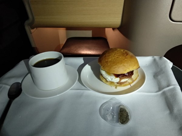 Qantas Business Class Airbus A330 Singapore to Melbourne Food Menu 8.jpg