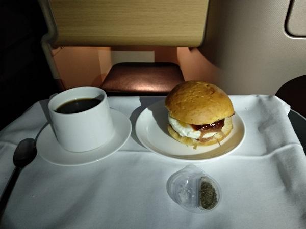 Qantas Business Class Airbus A330 Singapore to Melbourne Food Menu 8.jpg