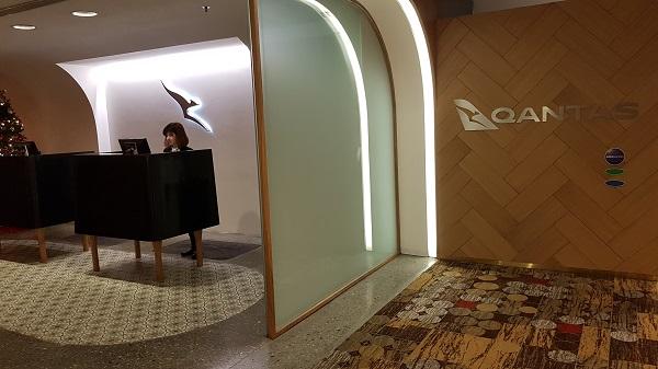 Qantas Singapore Lounge Changi Terminal 1 2