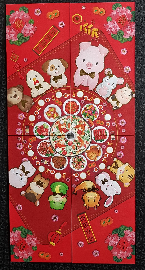 Bank of China Singapore Ang Pau Red Packet 2019 Hong Bao.jpg