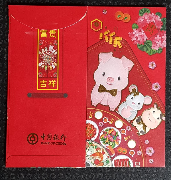 Bank of China Singapore Ang Pau Red Packet 2019.jpg