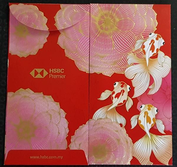 HSBC Premier Banking Ang Pow | GenX GenY GenZ