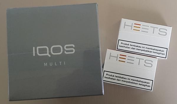 iqos 3 multi malaysia price 1