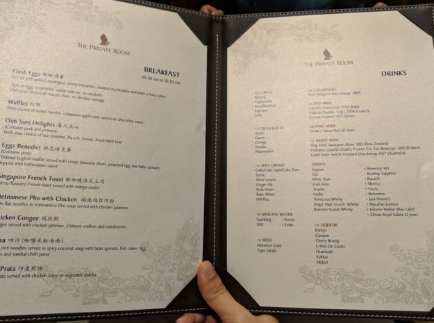 Singapore Airlines First Class Lounge Private Room Changi Menu
