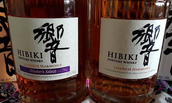 Hibiki Japanese Harmony Masters Select versus Harmony Front View Labels.jpg