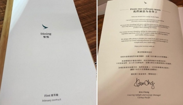 Cathay Pacific First Class Hong Kong to Vancounver In Flight Menu 1.jpg