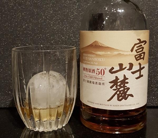 Kirin Fujisanroku Tarujuku 50 Discontinued with Ice shere.jpg
