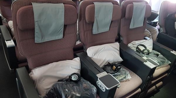 Qantas Airbus A300-800 Premium Economy 2019.jpg