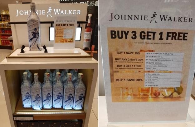 Johnnie Walker Whisky Promotion at Eraman Duty Free KLIA.jpg