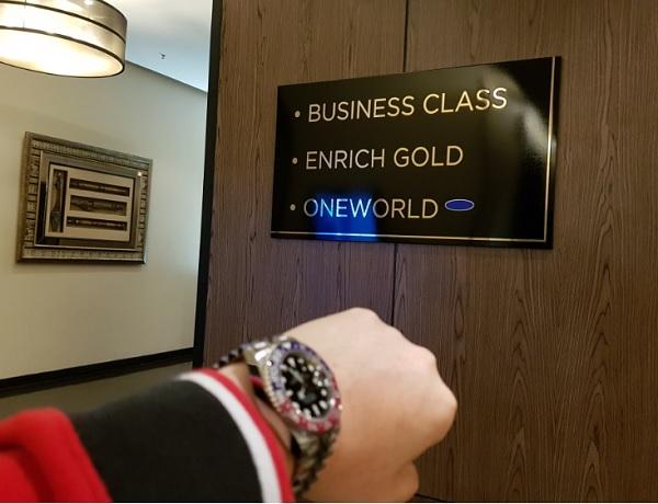 Malasia Airlines Business Class Golden Lounge KLIA 1