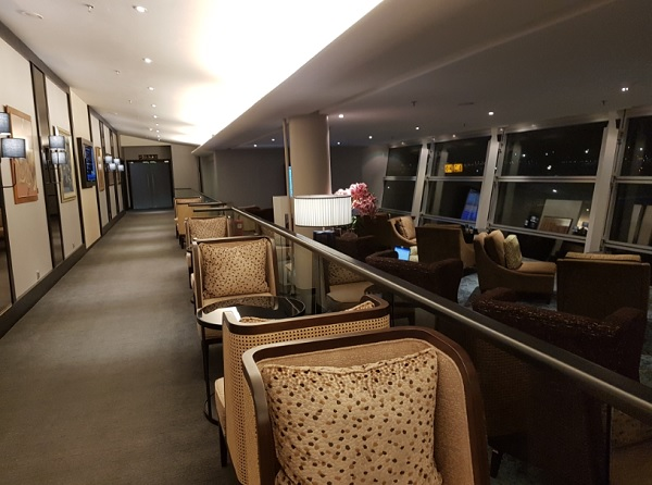 Malaysia Airlines First Class Lounge KLIA 5.jpg
