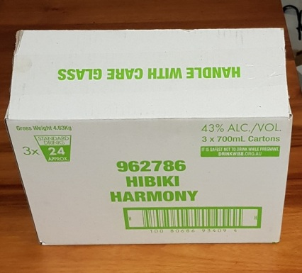 Hibiki Harmony set of 3 bottles box