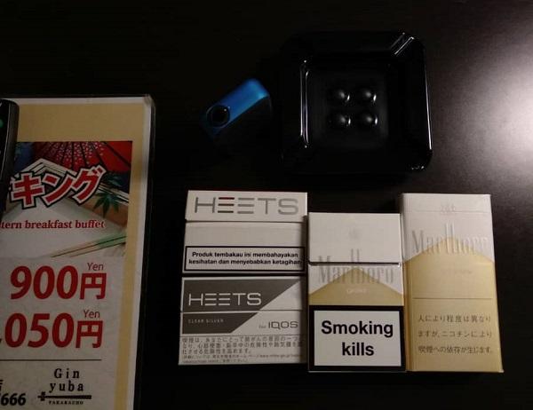 Apa Hotel Ginza Takaracho Tokyo Smoking Room 4