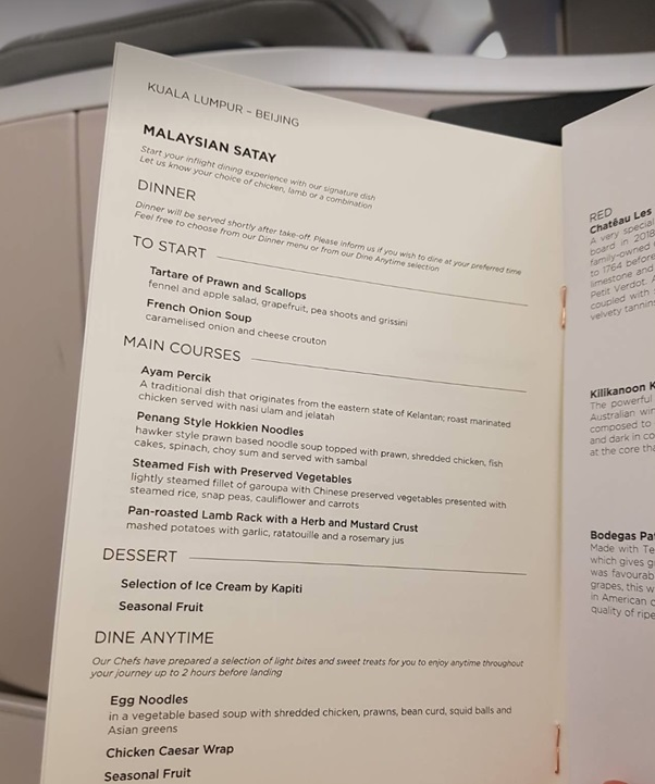 Business Class Malaysia Airlines KL Beijing Food Menu.jpg