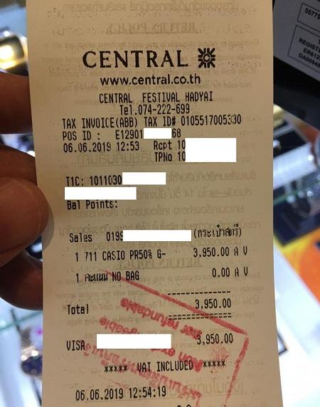 Casio G Shock GE B5600HR B5600BC price Thailand 50% discount.jpg