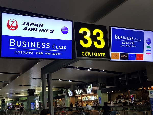 Hanoi to Tokyo Japan Airlines JAL Sky Suite 1
