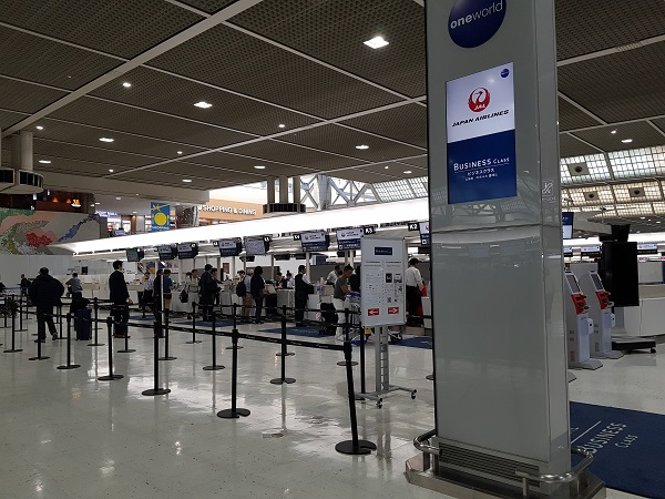 Japan Airlines Business Class Check In Counter Narita Airport