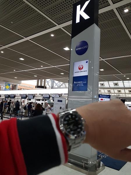 Japan Airlines Business Class Check In Narita Tokyo Terminal 2.jpg