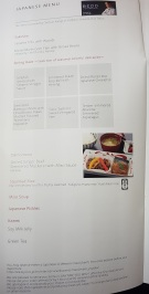 Japan Airlines Business Class Menu Tokyo to Melbourne 5