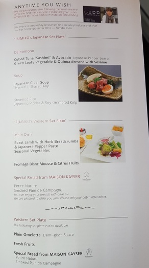 Japan Airlines Business Class Menu Tokyo to Melbourne 8