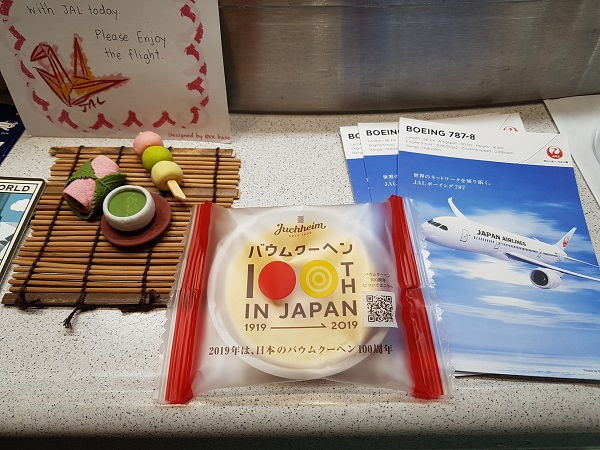 Japan Airlines Business Class Sky Suite Mini Bar Tokyo to Melbourne 3