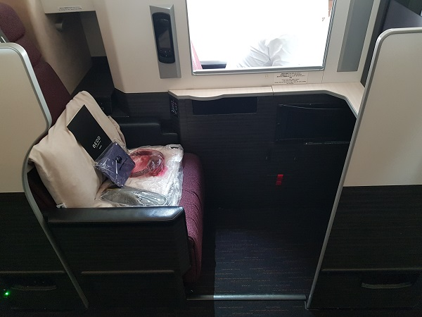Japan Airlines Sky Suite Business Class Seat 1C