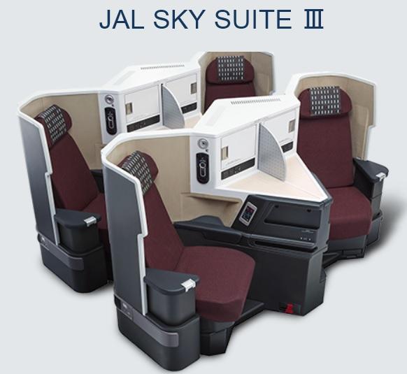 Japan Airlines Sky Suite III