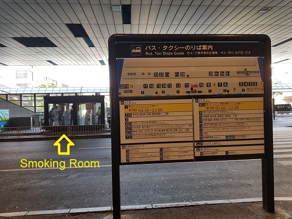 Narita Airport Arrival Smoking Room.jpg
