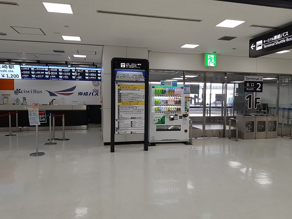 Narita Airport Keisei Bus Counter Terminal 2.jpg
