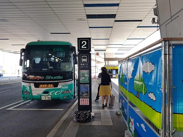 Narita Airport Keisei Bus Stop Terminal 2 Bus Shuttle to Tokyo.jpg