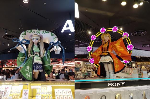 Narita Duty Free.jpg
