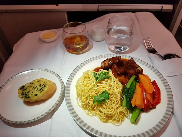 Singapore Airlines Business Class Brisbane to Singapore Food and Drinks 11