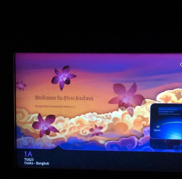 Thai Airways Royal First Class Airbus A380 Review Seat 1A Screen