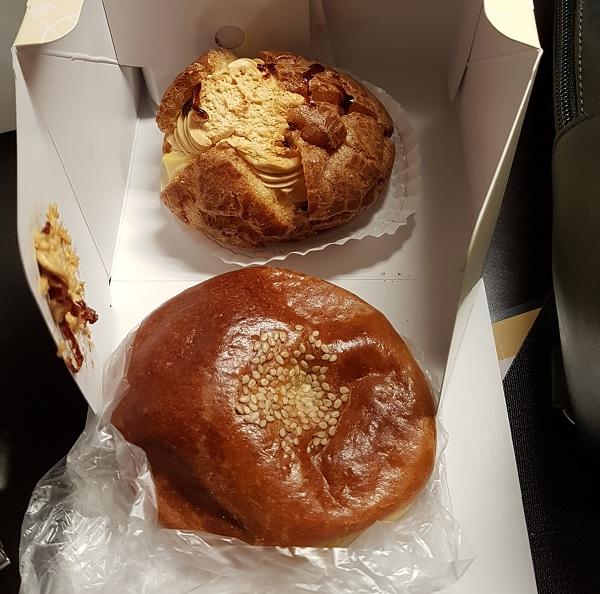 Tokyo Breakfast at Apa Hotel.jpg