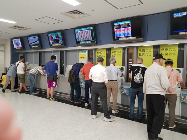 Tokyo Horse Betting House 1