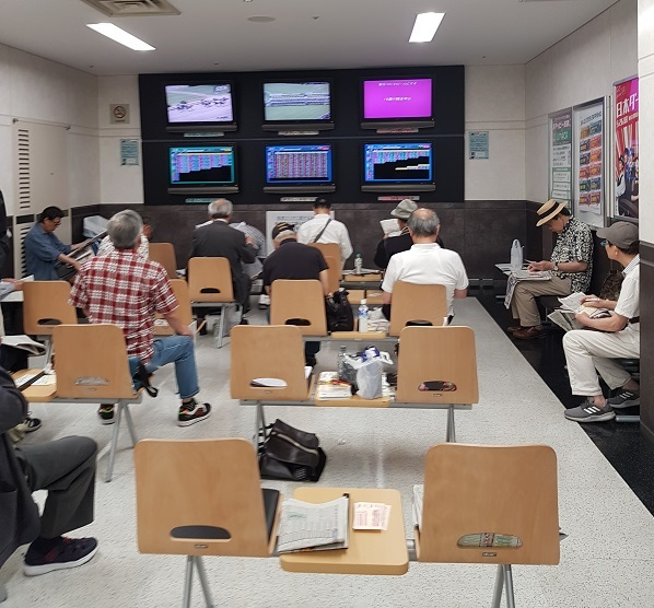 Tokyo Horse Betting House 2