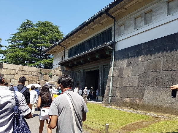 Tokyo Imperial Palace Tour 1