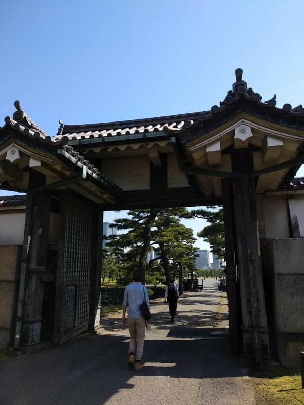 Tokyo Imperial Palace Tour 11