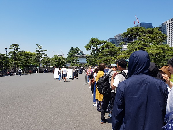 Tokyo Imperial Palace Tour Time 4.jpg
