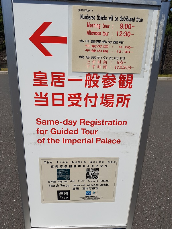 Tokyo Imperial Palace Tour Time.jpg